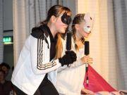 Theaterabend 6er-16